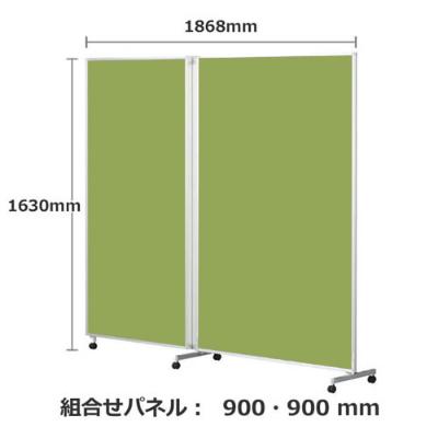フォールディングパネルFLP 2連 高さ1630 総開口1868 リーフ