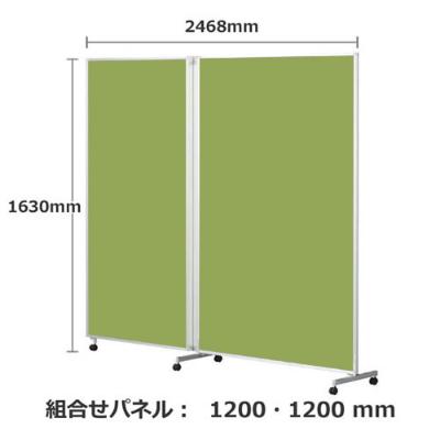 フォールディングパネルFLP 2連 高さ1630 総開口2468 リーフ