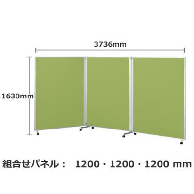 フォールディングパネルFLP 3連 高さ1630 幅3736 リーフ