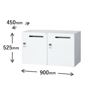2列1段メールボックス ボタン錠 ホワイト