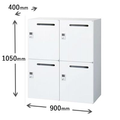 2列2段メールボックス ボタン錠 ホワイト