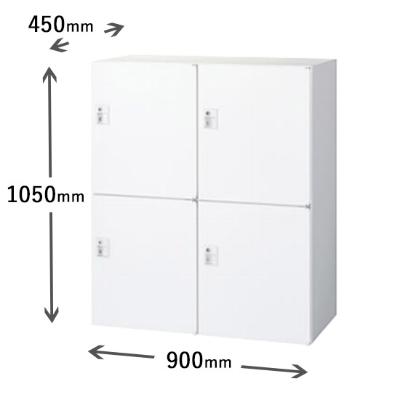 2列2段パーソナルボックス シリンダー錠 ホワイト