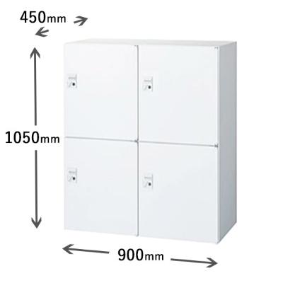 2列2段パーソナルボックス ダイヤル錠 ホワイト