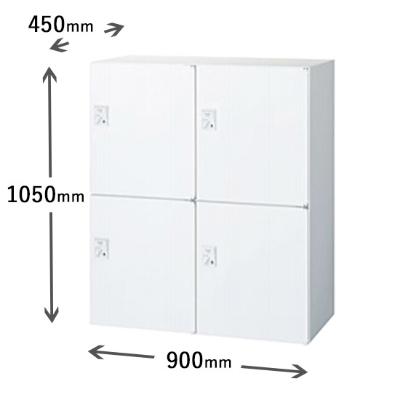 2列2段パーソナルボックス IC錠 ホワイト