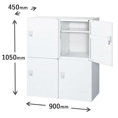 2列2段パーソナルボックス 自動施錠ボタン錠 ホワイト