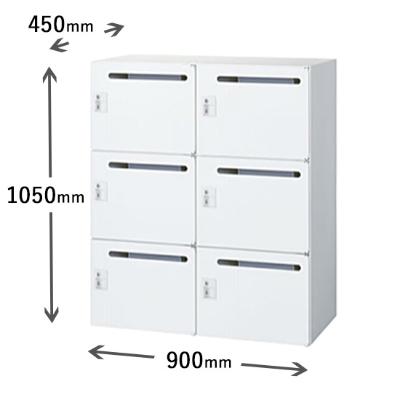2列3段メールボックス シリンダー錠 ホワイト
