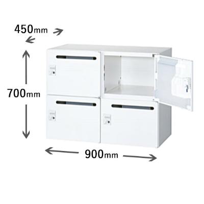 2列2段メールボックス ダイヤル錠 ホワイト