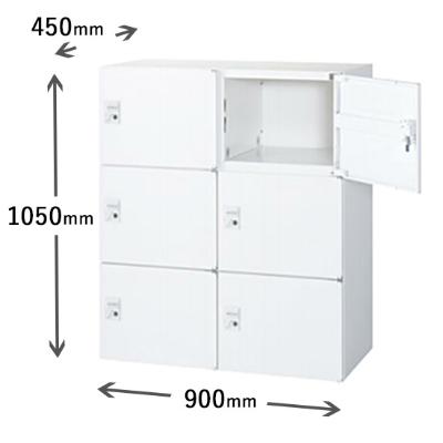 2列3段パーソナルボックス ダイヤル錠 ホワイト