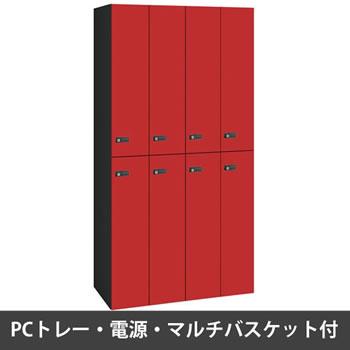 ピクスラインロッカー8人用 高さ1750 PCトレー・電源・バスケット付 本体黒 オレンジレッド