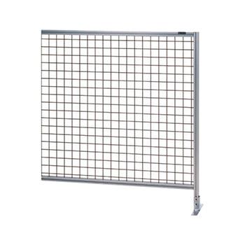 サカエ アルミ安全柵 連結 全面50ピッチ金網 高さ1075 幅1000