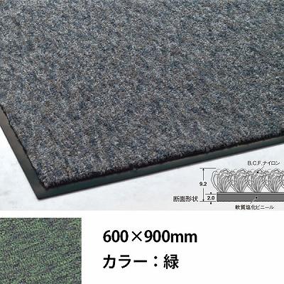 MR-028-040-1 トレビアンHC 緑