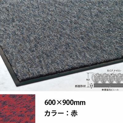 MR-028-040-2 トレビアンHC 赤
