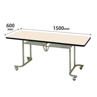 フライトテーブル 角型 ソフトエッジ巻 幅1500mm×奥行600mm アイボリー