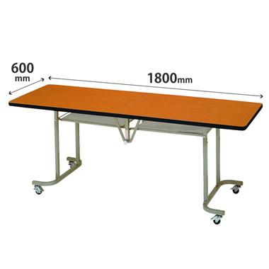 フライトテーブル 角型 ソフトエッジ巻 幅1800mm×奥行600mm チーク