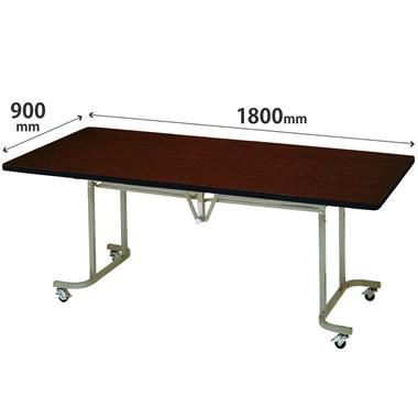 フライトテーブル 角型 ソフトエッジ巻 幅1800mm×奥行900mm ローズ