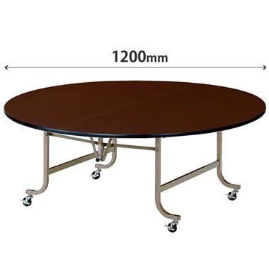 フライトテーブル 丸型 ソフトエッジ巻 幅1200mm×奥行1200mm ローズ