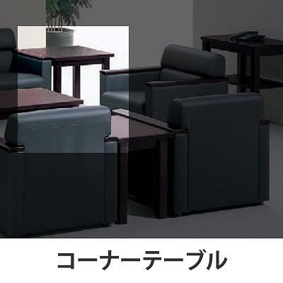 オカムラ コーナーテーブル ローズウッド 8329