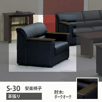 8330DE-P719