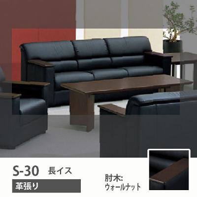 8330FF-P719