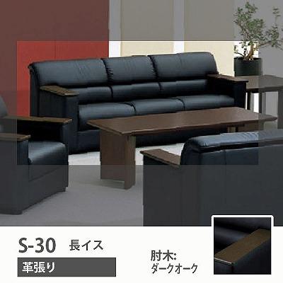 8330DF-P719
