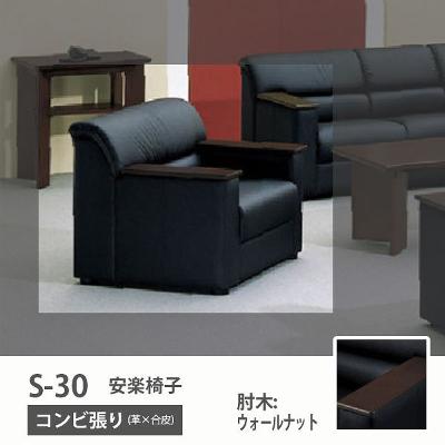 8330FA-P906