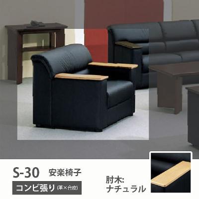 8330NA-P906