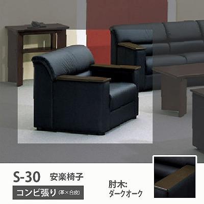 8330DA-P906