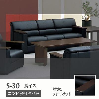 8330FB-P906