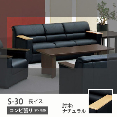 8330NB-P906