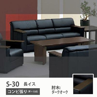 8330DB-P906