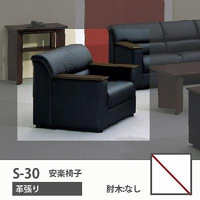 8330XE-P719