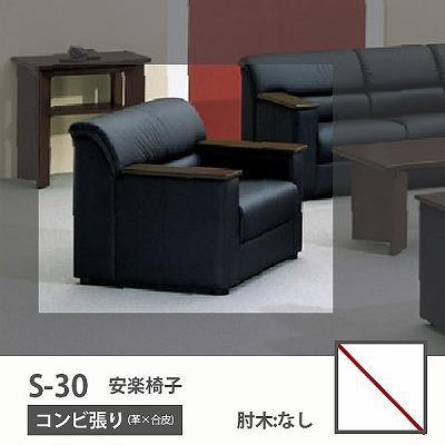 8330XA-P906