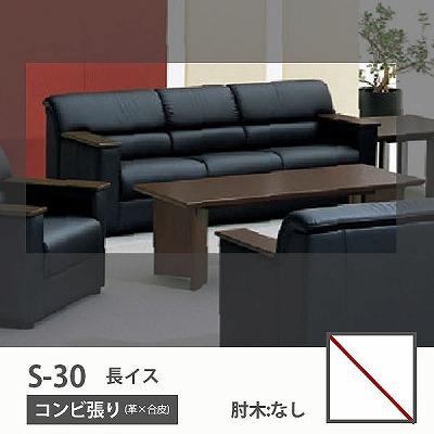 8330XB-P906