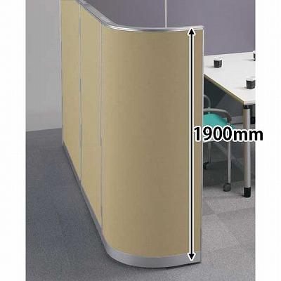 パーテーションLPX 90度コーナーパネル 高さ1900 幅450 ベージュ