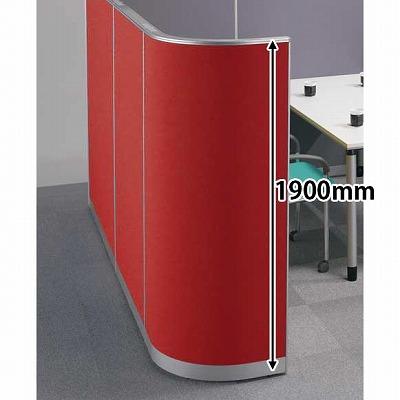 パーテーションLPX 90度コーナーパネル 高さ1900 幅450 レッド