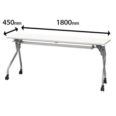 スタックテーブル 幅1800 奥行450 ホワイト 棚付き