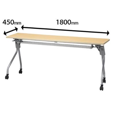 スタックテーブル 幅1800 奥行450 ナチュラル 棚付き