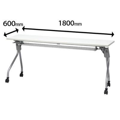スタックテーブル 幅1800 奥行600 ホワイト 棚付き
