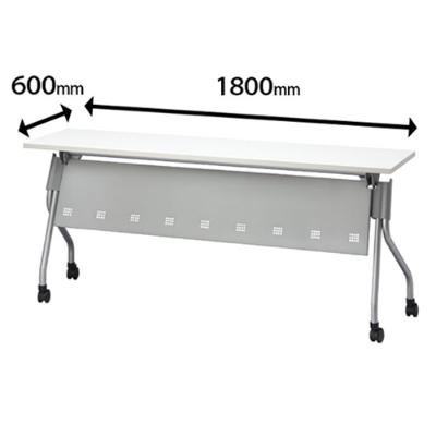 スタックテーブル 幅1800 奥行600 ホワイト 幕板付き 棚付き