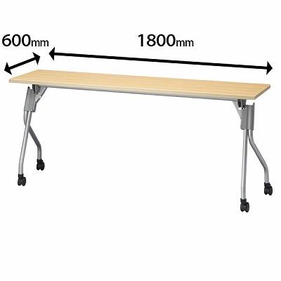スタックテーブル 幅1800 奥行600 ナチュラル