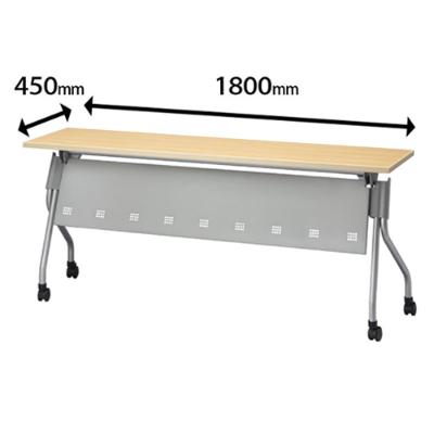 平行スタックテーブル 幅1800×奥行450mm ナチュラル 幕板付き
