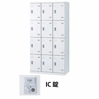 SLBロッカー 12人用 IC錠 ホワイト