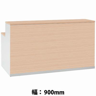 インフォメーションカウンター900幅 フロント+天板ネオウッドライト