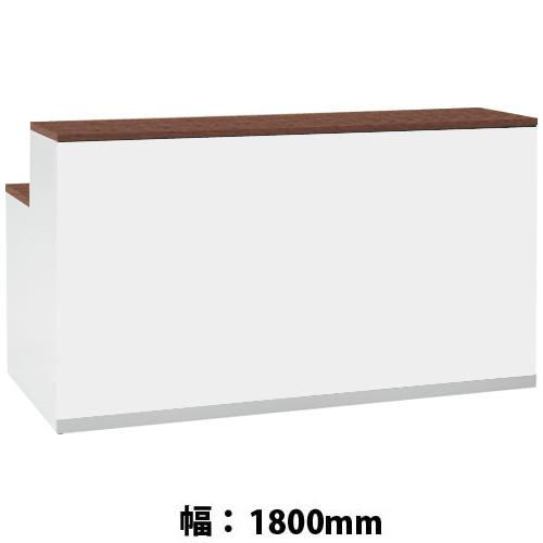 オカムラ 48EJ4A-MK56 インフォメーションカウンター ネオウッドダーク天板