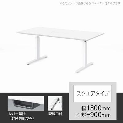 スイフト 上下昇降テーブル 配線口付 幅1800×奥行900mm ホワイト