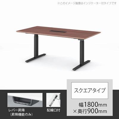 スイフト 上下昇降テーブル 配線口付 幅1800×奥行900mm ネオウッドダーク