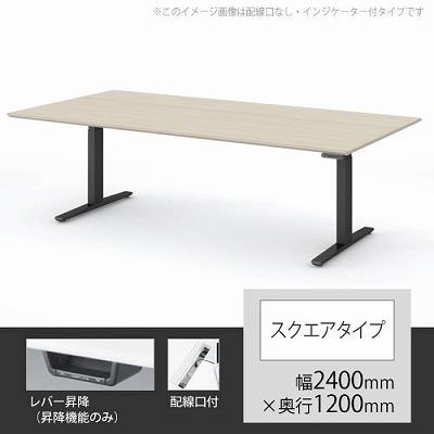 オカムラ 上下昇降デスク スイフト ミーティングテーブル配線口付 プライズウッドライト