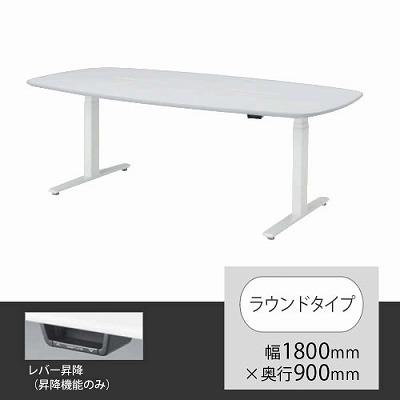 スイフト 上下昇降テーブル ラウンド型 幅1800×奥行900mm ホワイト