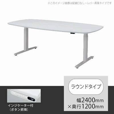 オカムラ 3S27HA-MY20 スイフトラウンドミーティングテーブル ホワイト