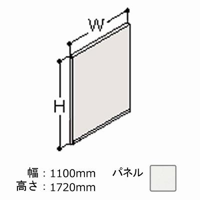 オカムラ NX12EZ-ZA75 ポジット スチールパネル ネオホワイト